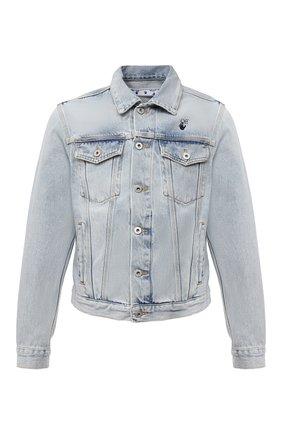 Мужская джинсовая куртка OFF-WHITE голубого цвета, арт. 0MYE054R21DEN002 | Фото 1