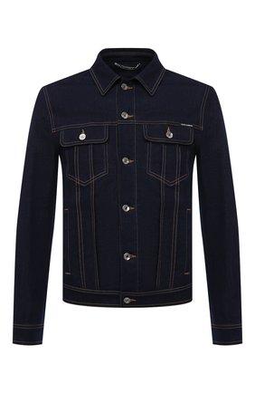 Мужская джинсовая куртка DOLCE & GABBANA синего цвета, арт. G9JC2Z/G8DM7   Фото 1