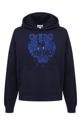 Мужской хлопковое худи KENZO темно-синего цвета, арт. FB55SW3174XF | Фото 1