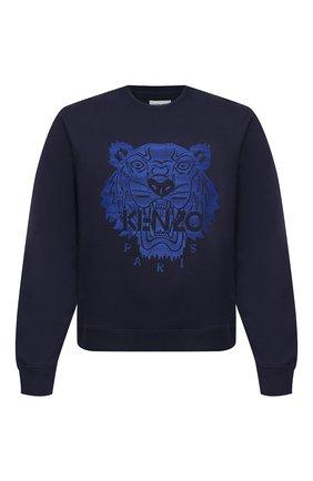 Мужской хлопковый свитшот KENZO темно-синего цвета, арт. FB55SW1174XF | Фото 1