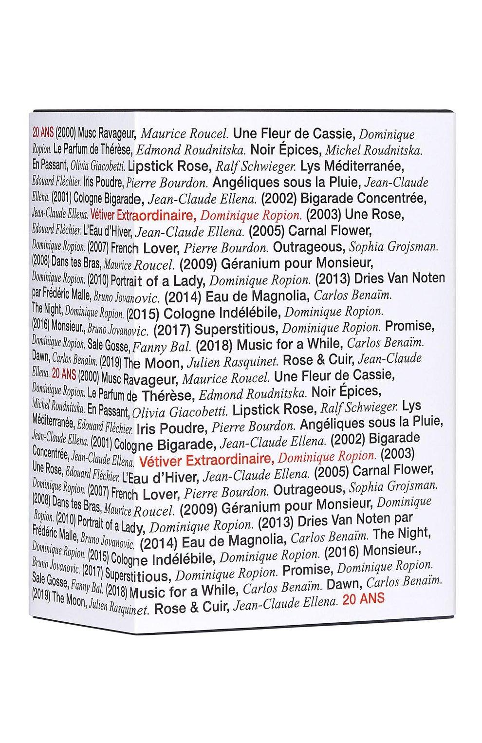 Мужской парфюмерная вода vetiver extraordinaire 20th anv FREDERIC MALLE бесцветного цвета, арт. 3700135017894   Фото 2