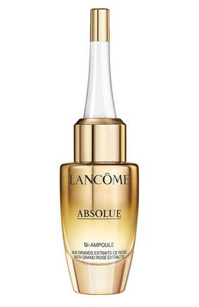 Двухфазная восстанавливающая сыворотка для лица absolu bi-ampoule LANCOME бесцветного цвета, арт. 4935421733090 | Фото 1