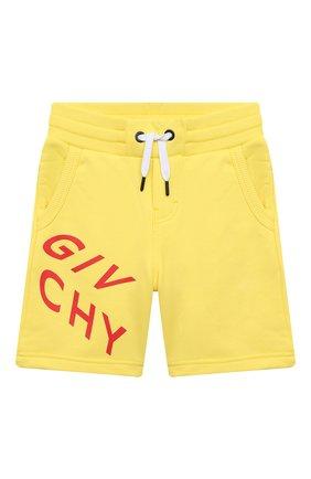 Детские хлопковые шорты GIVENCHY желтого цвета, арт. H24119 | Фото 1