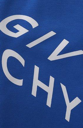 Детские хлопковые джоггеры GIVENCHY синего цвета, арт. H04095 | Фото 3