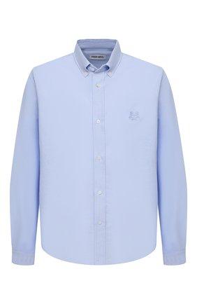 Мужская хлопковая рубашка KENZO голубого цвета, арт. FB55CH4001LD | Фото 1 (Стили: Кэжуэл; Рукава: Длинные; Рубашки М: Classic Fit; Случай: Повседневный; Материал внешний: Хлопок; Длина (для топов): Стандартные; Манжеты: На пуговицах; Воротник: Button down; Принт: Однотонные)