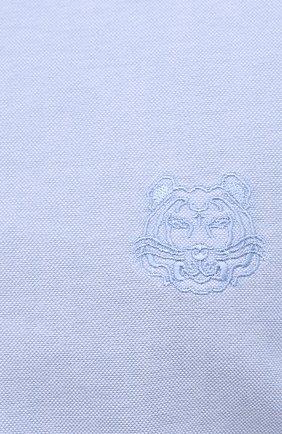 Мужская хлопковая рубашка KENZO голубого цвета, арт. FB55CH4001LD   Фото 5 (Манжеты: На пуговицах; Воротник: Button down; Рукава: Длинные; Рубашки М: Classic Fit; Случай: Повседневный; Длина (для топов): Стандартные; Материал внешний: Хлопок; Принт: Однотонные; Стили: Кэжуэл)