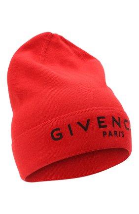 Мужская шапка из хлопка и кашемира GIVENCHY красного цвета, арт. GVCAPP/U2014   Фото 1