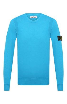 Мужской хлопковый джемпер STONE ISLAND бирюзового цвета, арт. 7415504B2 | Фото 1