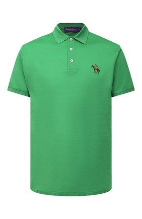 Мужское хлопковое поло RALPH LAUREN зеленого цвета, арт. 790508036 | Фото 1 (Материал внешний: Хлопок; Длина (для топов): Стандартные; Стили: Кэжуэл; Рукава: Короткие; Застежка: Пуговицы)