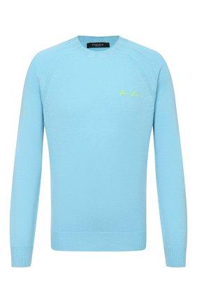 Мужской кашемировый свитер VERSACE голубого цвета, арт. A88199/A237529 | Фото 1