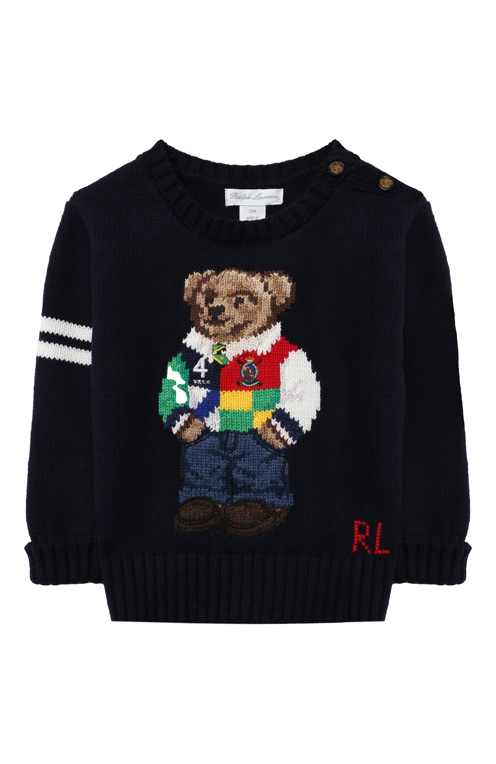Детский хлопковый пуловер POLO RALPH LAUREN синего цвета, арт. 320834677 | Фото 1