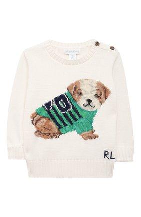 Детский хлопковый пуловер POLO RALPH LAUREN бежевого цвета, арт. 320838301 | Фото 1