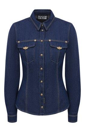 Женская джинсовая рубашка VERSACE JEANS COUTURE темно-синего цвета, арт. B0HWA61I-WDP251/APU54 | Фото 1