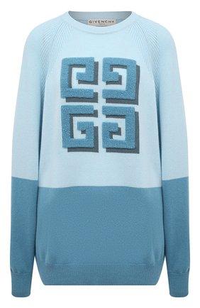 Женский кашемировый пуловер GIVENCHY голубого цвета, арт. BW908N4Z8W | Фото 1