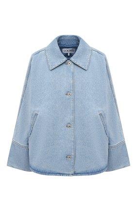 Женская джинсовая куртка LOEWE голубого цвета, арт. S359330XCE | Фото 1 (Кросс-КТ: Куртка, Деним; Материал внешний: Хлопок; Рукава: Длинные; Длина (верхняя одежда): Короткие)