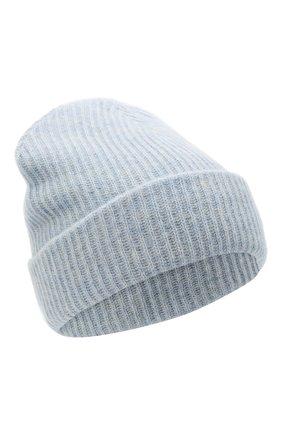 Женская шерстяная шапка GANNI голубого цвета, арт. A3222 | Фото 1