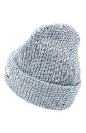 Женская шерстяная шапка GANNI голубого цвета, арт. A3222 | Фото 2