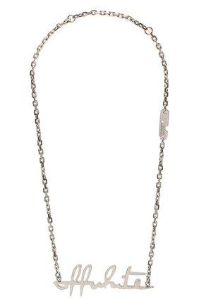 Женское колье OFF-WHITE серебряного цвета, арт. 0W0B026R21MET0017200 | Фото 1