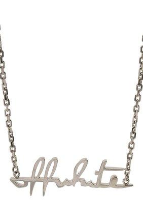 Женское колье OFF-WHITE серебряного цвета, арт. 0W0B026R21MET0017200 | Фото 2