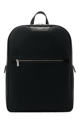 Мужской рюкзак stepan SERAPIAN темно-синего цвета, арт. SRSTPMLL700631D | Фото 1