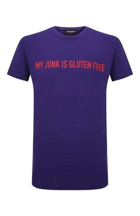 Мужская хлопковая футболка DSQUARED2 фиолетового цвета, арт. S74GD0837/S21600   Фото 1 (Стили: Гранж; Рукава: Короткие; Длина (для топов): Стандартные; Принт: С принтом; Материал внешний: Хлопок)