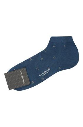 Мужские хлопковые носки ERMENEGILDO ZEGNA голубого цвета, арт. N5V023800 | Фото 1