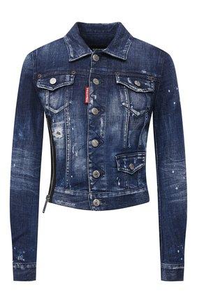 Женская джинсовая куртка DSQUARED2 синего цвета, арт. S75AM0822/S30342 | Фото 1