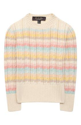 Детский кашемировый пуловер LORO PIANA розового цвета, арт. FAL5762 | Фото 1