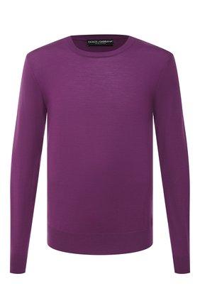 Мужской шерстяной джемпер DOLCE & GABBANA фиолетового цвета, арт. GXA63T/JAVWD | Фото 1