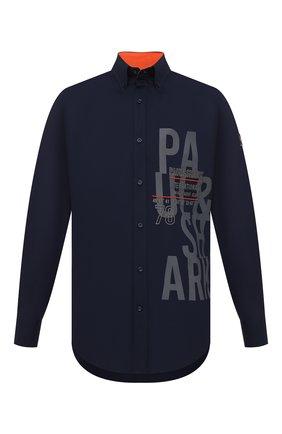 Мужская комплект из рубашки и маски PAUL&SHARK темно-синего цвета, арт. 21413494/C00 | Фото 1