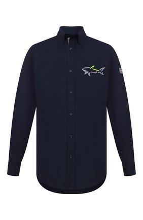 Мужская комплект из рубашки и маски PAUL&SHARK темно-синего цвета, арт. 21413464/C00   Фото 1