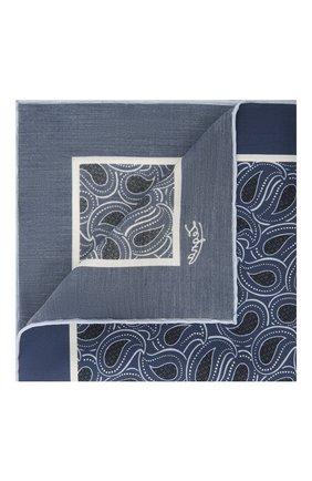 Мужской платок из хлопка и шелка ERMENEGILDO ZEGNA темно-синего цвета, арт. Z9J22/38B | Фото 1