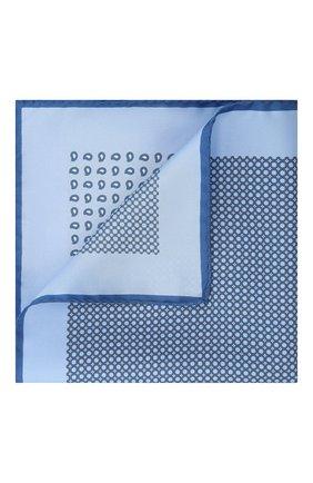 Мужской шелковый платок ERMENEGILDO ZEGNA голубого цвета, арт. Z9J02/39A | Фото 1