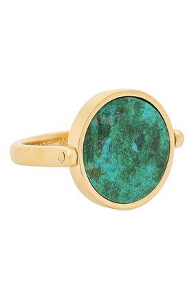 Женское кольцо ISABEL MARANT зеленого цвета, арт. BG0120-21P009B | Фото 1