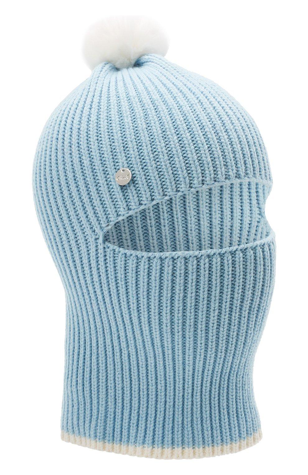 Детского хлопковая шапка-балаклава CHOBI голубого цвета, арт. WH-3012   Фото 1 (Материал: Текстиль, Синтетический материал, Хлопок)
