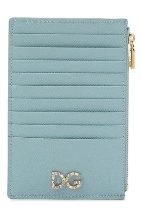 Женский кожаный футляр для кредитных карт DOLCE & GABBANA голубого цвета, арт. BI1390/AU771 | Фото 1