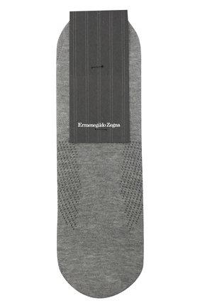 Мужские подследники ERMENEGILDO ZEGNA светло-серого цвета, арт. N5V044100 | Фото 1
