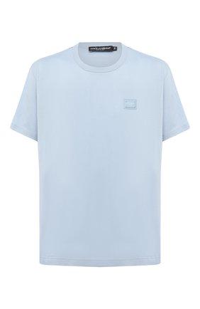 Мужская хлопковая футболка DOLCE & GABBANA голубого цвета, арт. G8KD0T/G7YEM | Фото 1