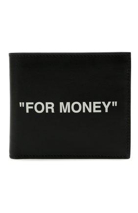Мужской кожаное портмоне OFF-WHITE черно-белого цвета, арт. 0MNC020R21LEA001 | Фото 1