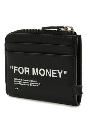 Мужской кожаный кошелек для монет OFF-WHITE черно-белого цвета, арт. 0MNC021R21LEA001 | Фото 2