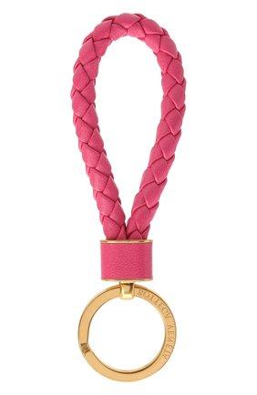 Женский брелок BOTTEGA VENETA розового цвета, арт. 651820/V0HW1 | Фото 1