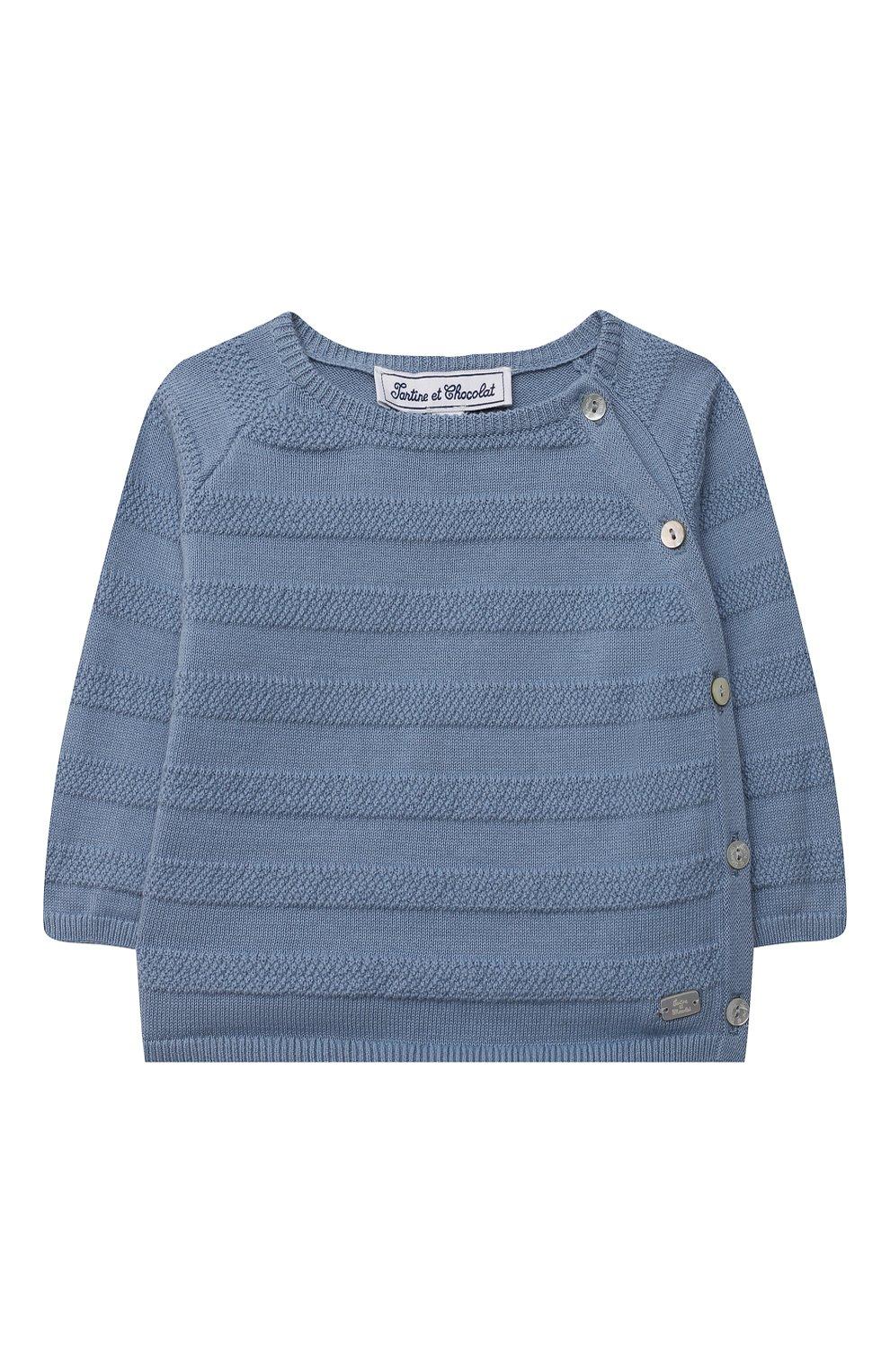 Детский комплект из пуловера и брюк TARTINE ET CHOCOLAT синего цвета, арт. TS36011/1M-1A   Фото 2