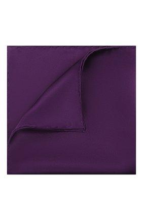 Мужской шелковый платок BRIONI фиолетового цвета, арт. 071000/PZ409 | Фото 1