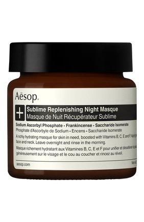 Маска для лица sublime replenishing AESOP бесцветного цвета, арт. ASK67 | Фото 1