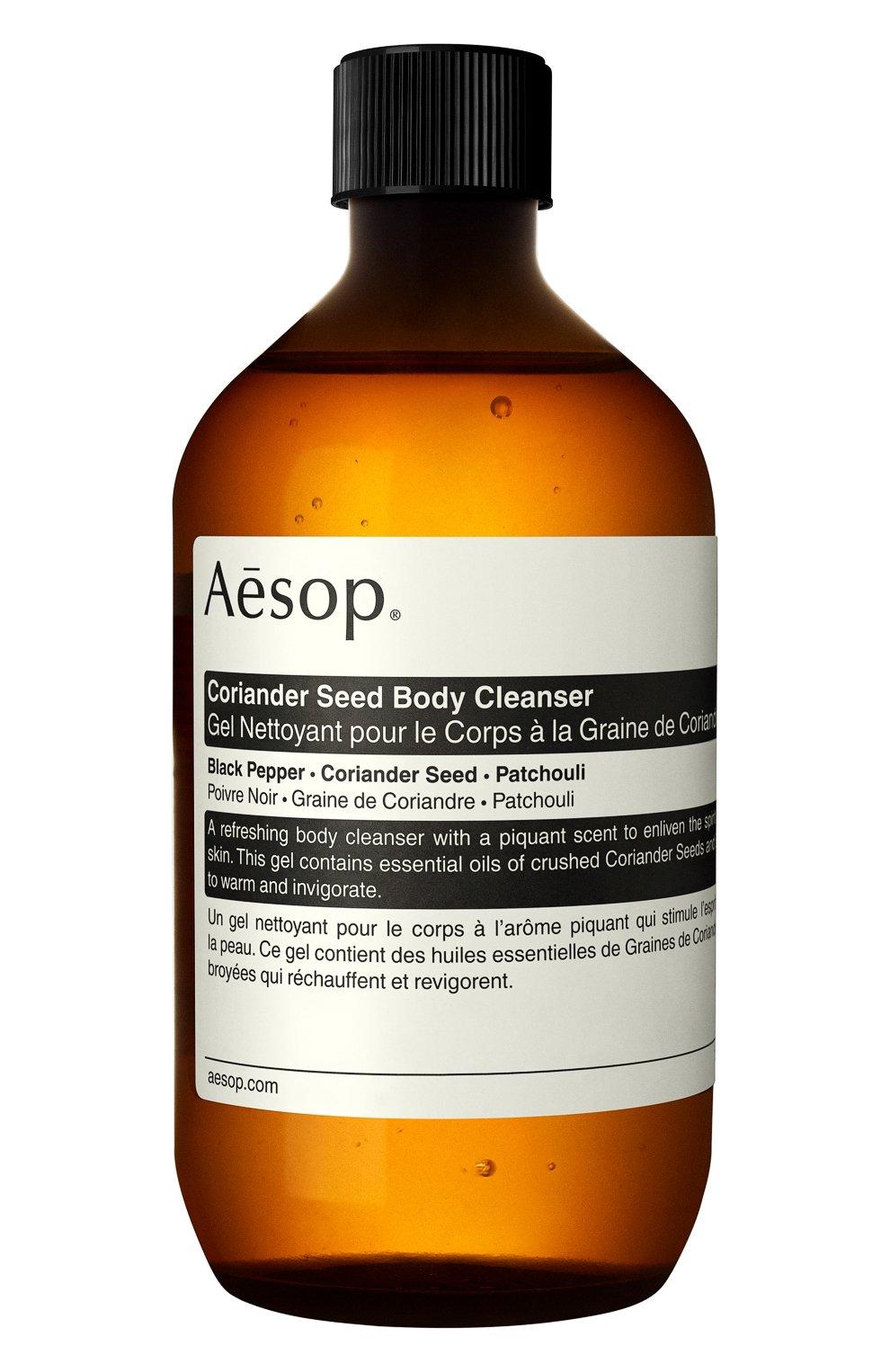 Гель для душа coriander seed AESOP бесцветного цвета, арт. B500BT15RFS | Фото 1