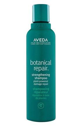 Восстанавливающий шампунь для волос AVEDA бесцветного цвета, арт. 018084019481 | Фото 1