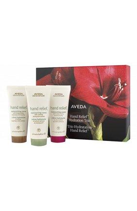 Набор hand relief moisturizing travel trio AVEDA бесцветного цвета, арт. 018084010020 | Фото 1