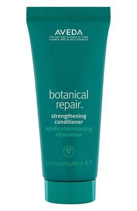 Восстанавливающий кондиционер для волос AVEDA бесцветного цвета, арт. 018084019528 | Фото 1