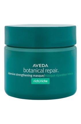 Маска для интенсивного восстановления структуры волос AVEDA бесцветного цвета, арт. 018084020807 | Фото 1
