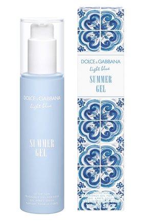Парфюмированный гель после загара light blue summer gel DOLCE & GABBANA бесцветного цвета, арт. 3110450DG | Фото 2